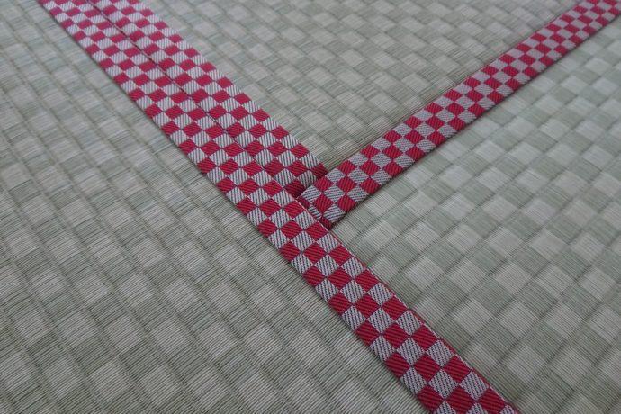 畳 平方畳店 表替え 加古川市